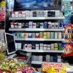 Será proibida a venda de cigarros em padarias e supermercados de São Paulo